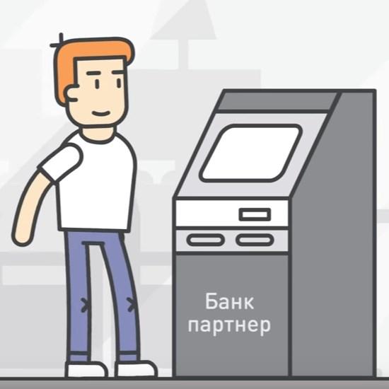 снятие денег с карты альфа банка в других банкоматах без комиссии